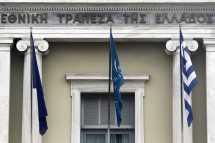 Μελέτη Εθνικής: Η ευκαιρία των ελληνικών τροφίμων στις διεθνείς αγορές