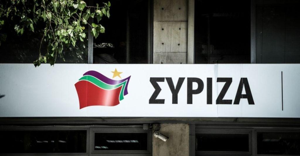 ΣΥΡΙΖΑ: ΣΥΡΙΖΑ: Ο κ. Μητσοτάκης εννοεί ως σχέδιο για την οικονομία, το τέλος της εργασίας