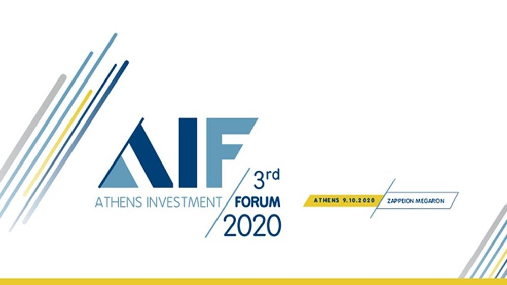 3rd Athens Investment Forum 2020: Η Ελληνική Οικονομία μπροστά στην Πρόκληση της Βιώσιμης Ανάπτυξης