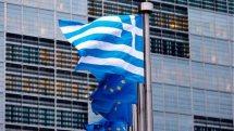 Κομισιόν: Ύφεση 9% και ανεργία 20% στην Ελλάδα το 2020 – Φρέναραν οι μεταρρυθμίσεις – Ανησυχία για τις τράπεζες