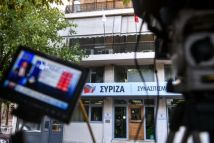 Επίθεση από τον ΣΥΡΙΖΑ στην κυβέρνηση για τη χρηματοδότηση των ΜΜΕ