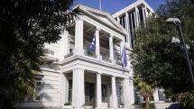 Υπ.Εξωτερικών: Η Ελλάδα στηρίζει τη θέση της Κύπρου για στοχευμένες κυρώσεις στην Τουρκία