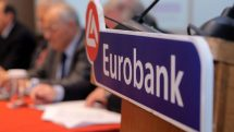 Eurobank: Μερική ανάκαμψη της παραγωγής στη μεταποίηση – Συνεχίστηκε η μεγάλη πτώση των τουριστικών εισπράξεων