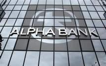 Η Alpha Bank πρώτη στη νέα εποχή των Άμεσων Πληρωμών μέσω του διατραπεζικού πανευρωπαϊκού συστήματος SEPA