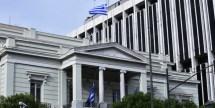 ΥΠΕΞ : Δεν λάβαμε επίσημη πρόσκληση από την Άγκυρα για επαφές – Συζητάμε μόνο για ΑΟΖ και υφαλοκρηπίδα