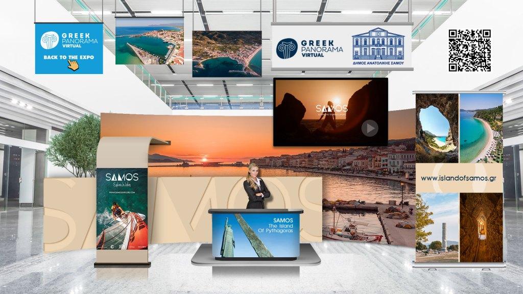 Προβολή του Δήμου Ανατολικής Σάμου στην πρώτη Virtual Διεθνή Τουριστική Έκθεση «GREEK PANORAMA», σε 12μηνη βάση