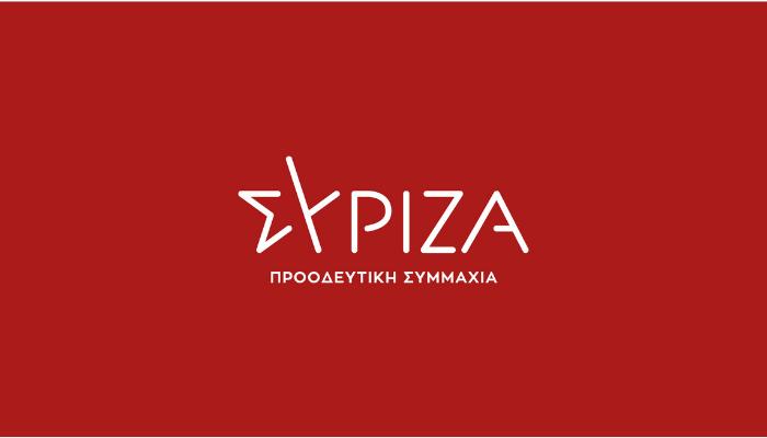 ΣΥΡΙΖΑ: 7 ερωτήματα για την υπόθεση Λιγνάδη – Το ιστορικό της συγκάλυψης