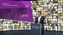 Α.Τσίπρας: Το σχέδιο ΣΥΡΙΖΑ για το «νέο ΕΣΥ» με αξία τη ζωή που θα εμπνέει σιγουριά και κύρος