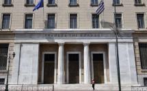 ΤτΕ: Σε 1.648 εκατ. ευρώ ανήλθε η συνολική αξία του ενεργητικού των Ταμείων