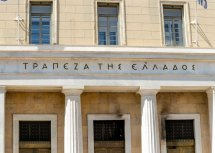 ΤτΕ: Αυξήθηκαν κατά 2,90 δισ. ευρώ τα υπό διαχείριση δάνεια το α΄ τρίμηνο του 2021