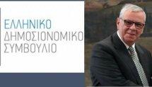 Ελληνικό Δημοσιονομικό Συμβούλιο για Μεσοπρόθεσμο Πρόγραμμα: Επιστροφή στα πλεονάσματα από το 2023
