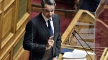 Κ. Μητσοτάκης: «Η δημόσια εκπαίδευση, καταλύτης για τη συλλογική πρόοδο και ανάπτυξη»