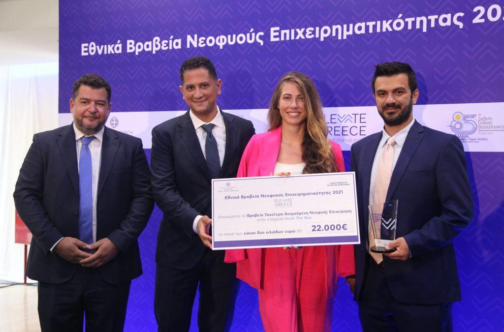Η Alpha Bank επίσημος υποστηρικτής του Elevate Greece στην 85η ΔΕΘ