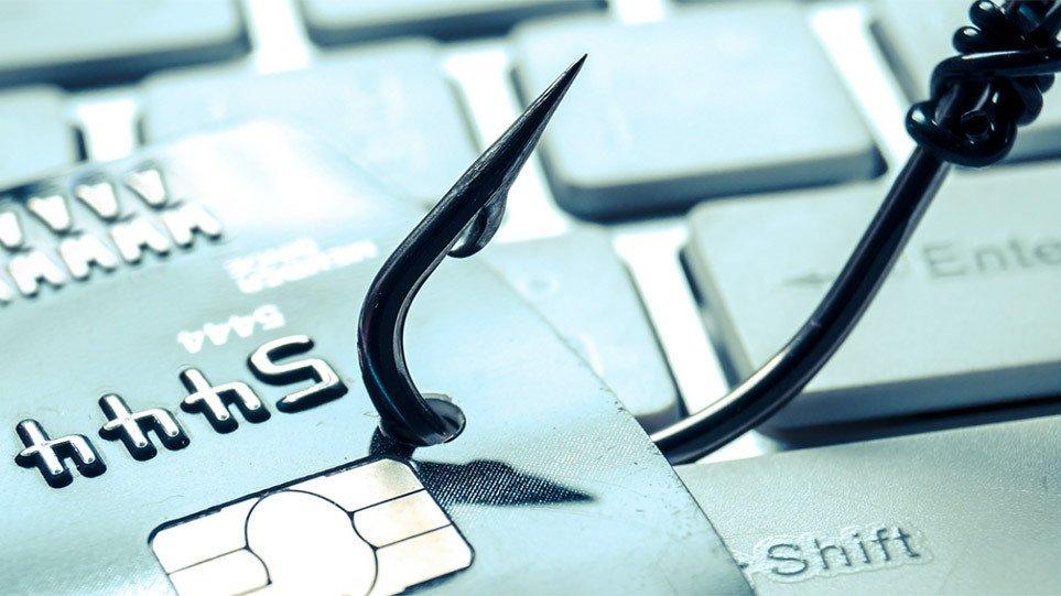 «Phishing» – Πώς δεν θα πέσετε θύμα απάτης – Πώς υποκλέπτονται τα στοιχεία