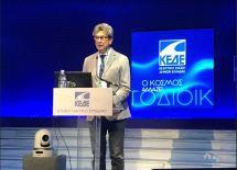 Ετήσιο συνέδριο ΚΕΔΕ – Εισηγητής για την Πολιτική Προστασία ο Μιχάλης Αγγελόπουλος
