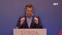 Αλέξης Τσίπρας: Αγώνας για να απαλλάξουμε τη χώρα από το καθεστώς φαυλότητας του Κυριάκου Μητσοτάκη