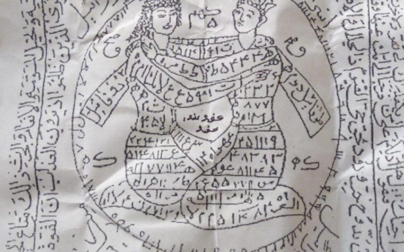 Şerlerinden Allah'a sığınılacak kişiler: Büyü tılsım ve hamayıl yazıcıları