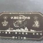 日本海軍における重巡の位置付は米国と同じ位置付け。