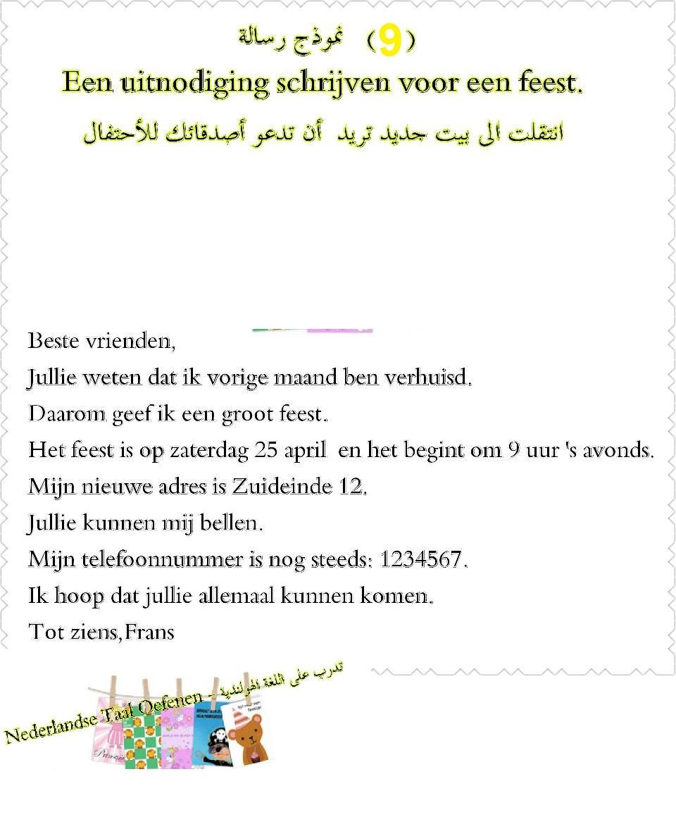 (Een uitnodiging schrijven voor een feest(9