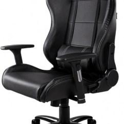 Dxr Racing Chair Bloomingville Rattan Gaming Stoel Kopen
