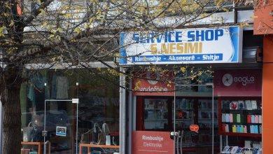 """Photo of Mobile Shop """"S.Nesimi"""" Peshkopi"""