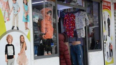 Photo of Istanbul Shop Maqellare
