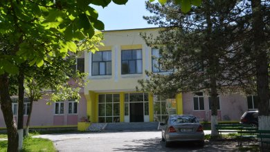 Photo of Kompleksi Balneare, Llixhat, Peshkopi