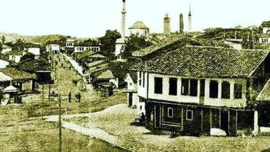 Photo of Çfarë ishte Esnafi në kohë të Turqisë