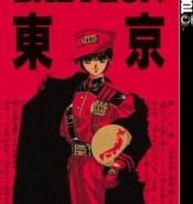 Tokyo Babylon, Vol. 1 Manga
