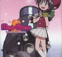 Mao-Chan, Vol. 3: Song of Defense DVD