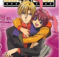 Gravitation DVD cover art