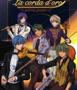 La Corda d'Oro Primo Passo Collection 2 DVD Cover Art
