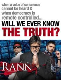 Rann movie poster