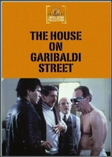 House on Garibaldi Street DVD