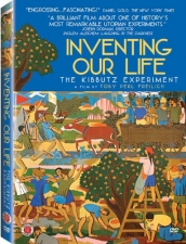 Inventing Our Life: Kibbutz Experiment DVD