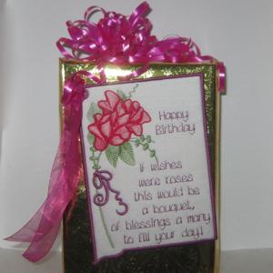 Birthday Embroidery Designs Card Poem Roses Keepsake T