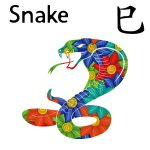 Year of the Snake - 2020 Horoscope