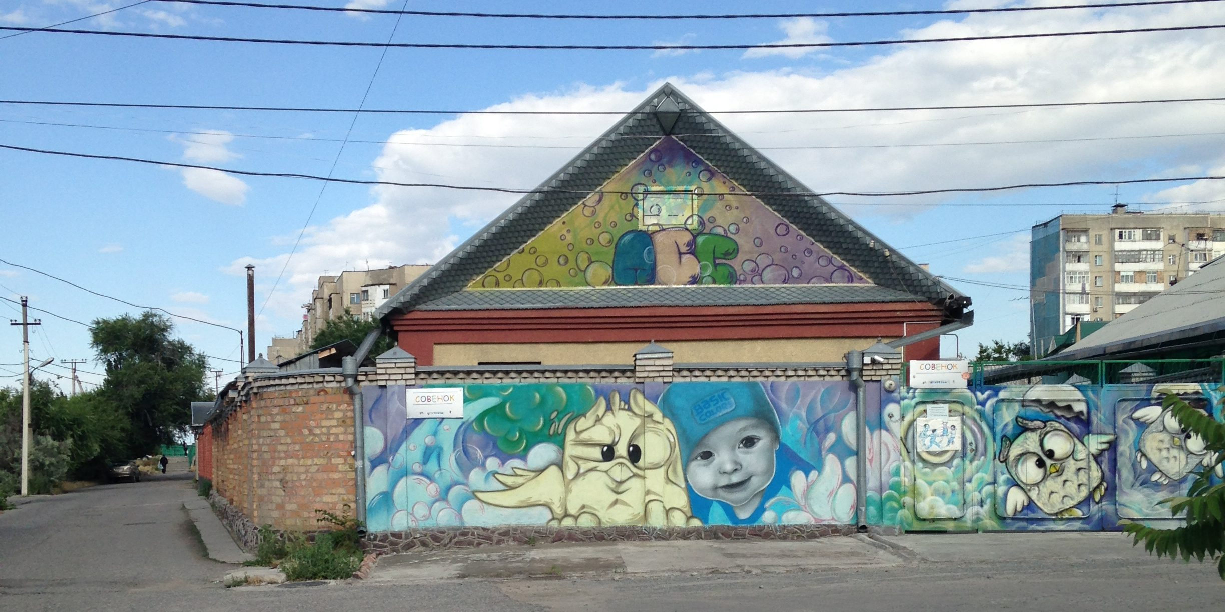 house with a mural on it