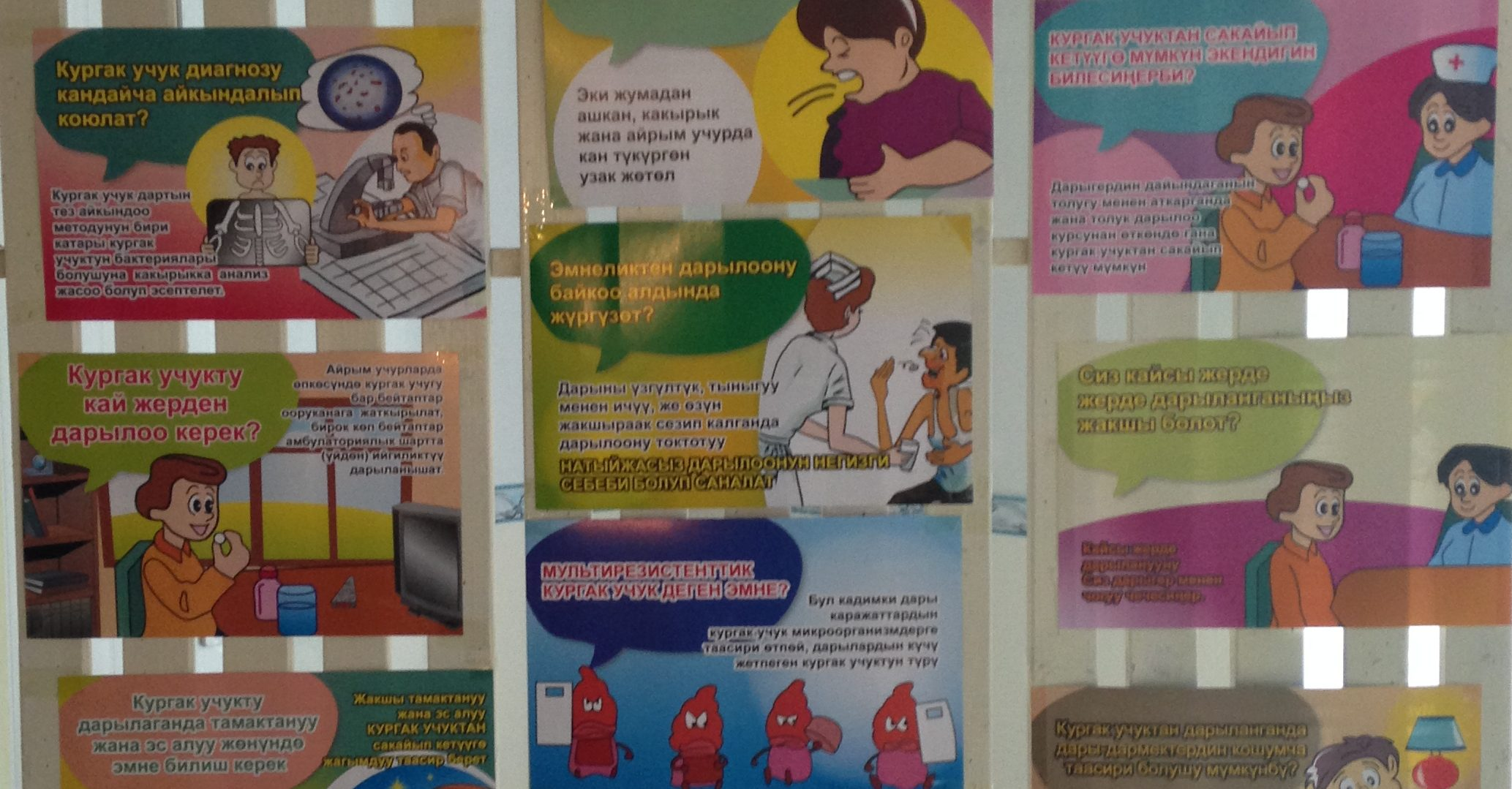 Russian language public health posters. Kind of blurry.