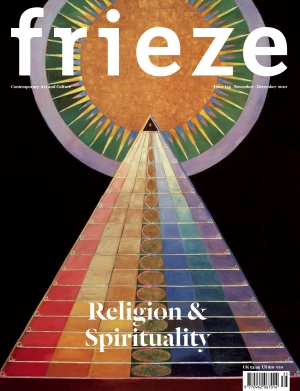 Frieze_cover_web135_splash