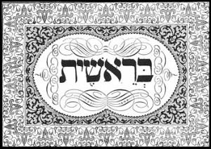 Torah Pearls Bereshit (Genesis 1:1-6:8)