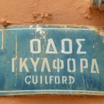 Greece 2013 – Achillion – For Your Eyes Only