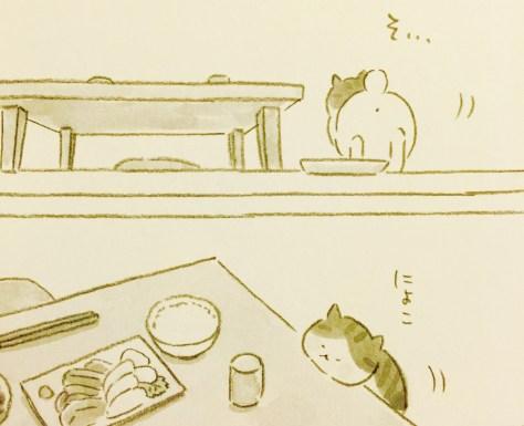 gchan_to_neko04