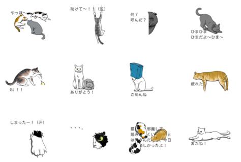 lineI_stamp_fukidashi01