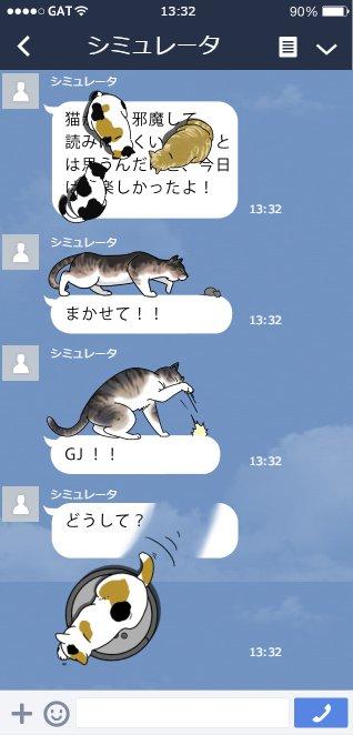 lineI_stamp_fukidashi05