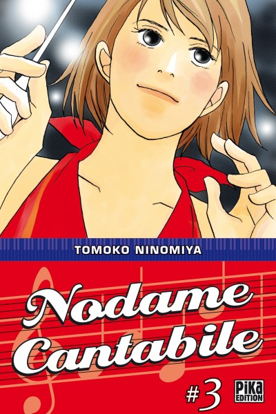 « Nodame Cantabile » interrompu au Japon