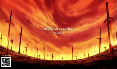 Fate/stay Night : bientôt un film d'animation