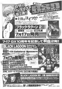 5 OAVs pour la saison 3 de «Black Lagoon»