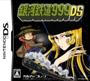«Galaxy Express 999» sur DS