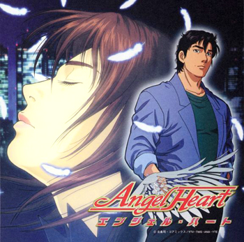 «Angel Heart» sur la chaîne Mangas
